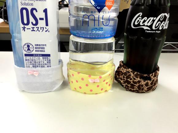 Flaschenunterhosen