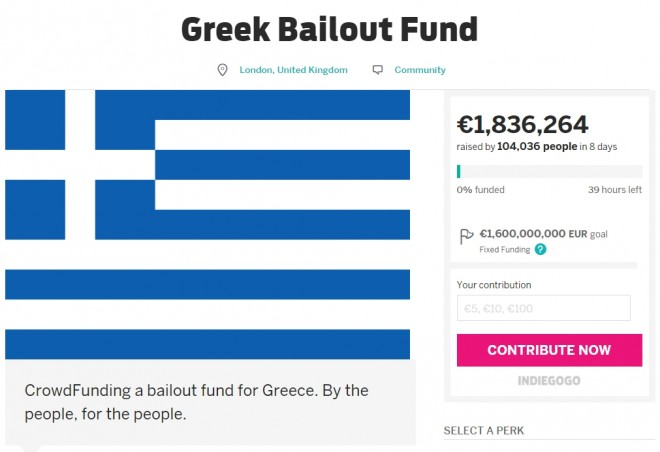 GriechenlandCrowdfunding
