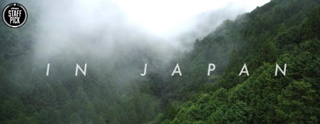 InJapan