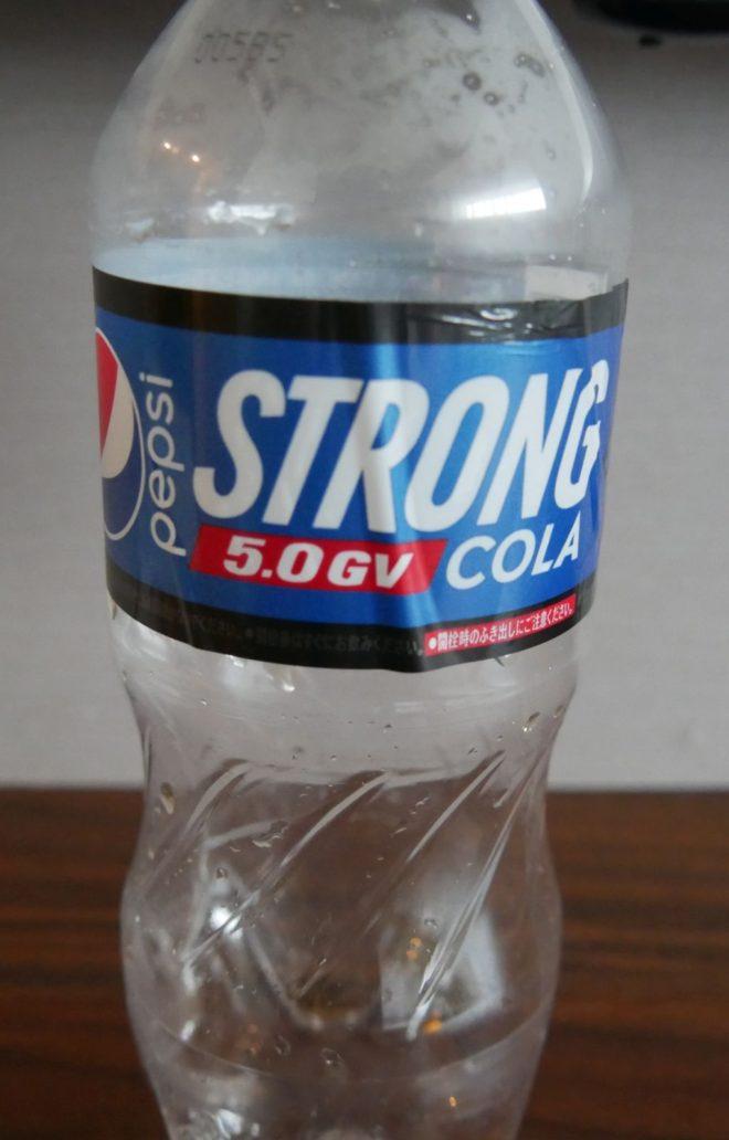 PepsiStrong