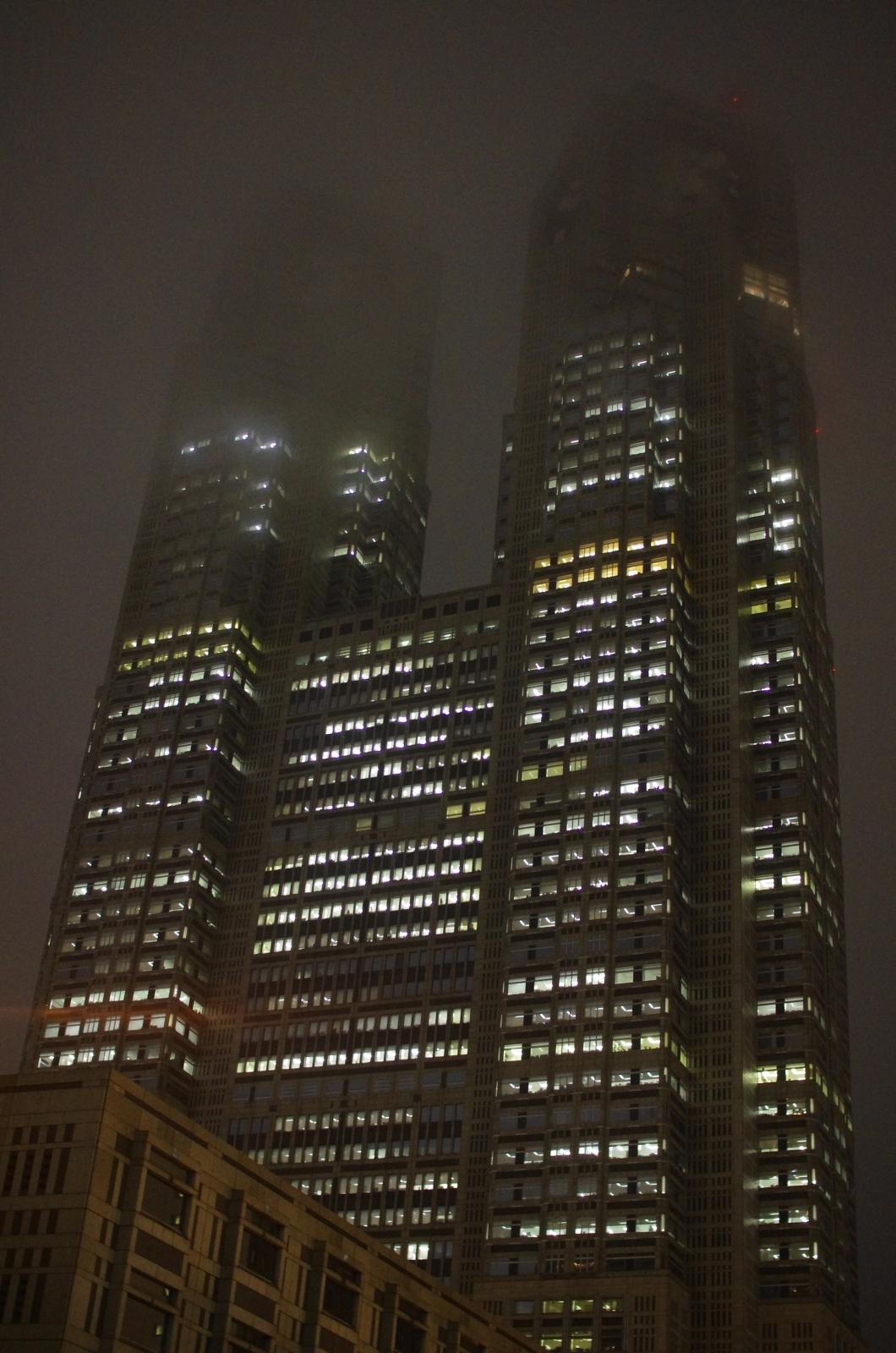Wetter Tokyo