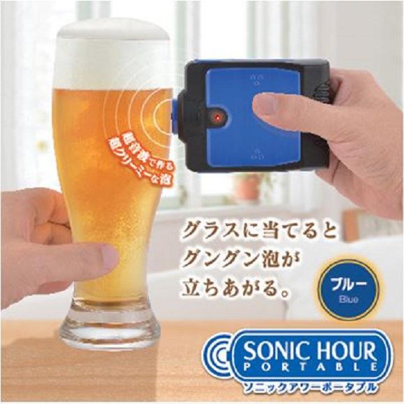 Sonic Hour Bierschäumer