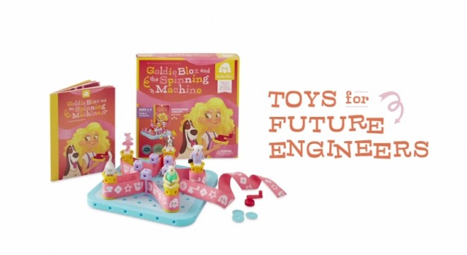 ToysForFutureEngineerGirls